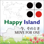 Happy Island : MOVE FOR ONE