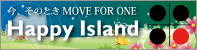 HappyIsland : free energy : MOVE FOR ONE